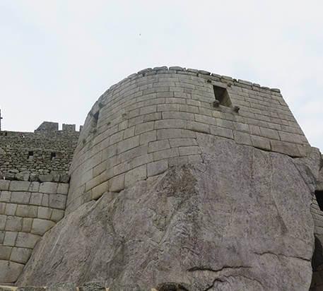 Machu Picchu Trip Package